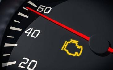 Por qué se enciende el testigo de fallo en el motor